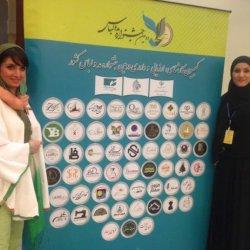 دومین جشنواره مد و لباس ایران